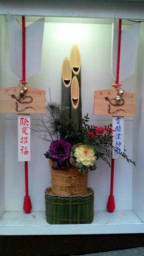 吉備津神社 門松.jpg