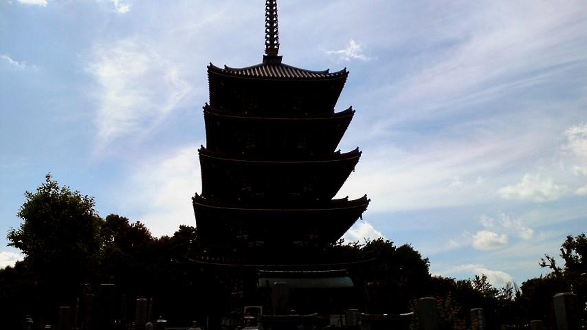 香林禅寺 五重塔.jpg