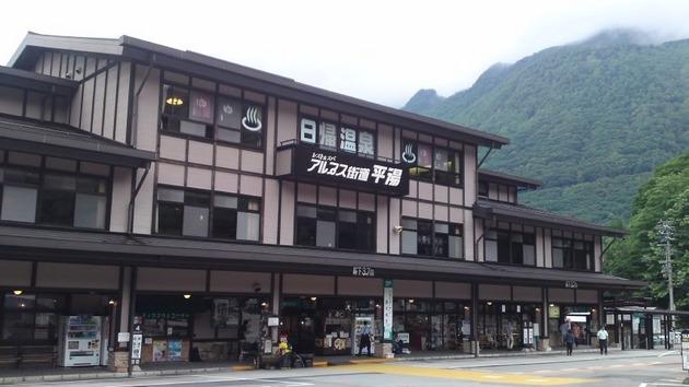 アルプス街道 平湯温泉バスターミナル.jpg