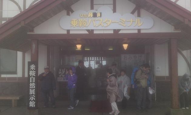 乗鞍バスターミナル.jpg