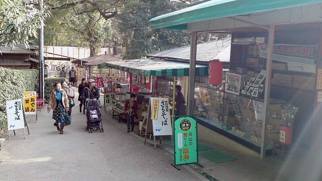 岡山後楽園 西門付近の茶屋.jpg