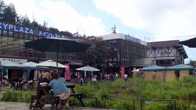 車山高原 お土産屋.jpg